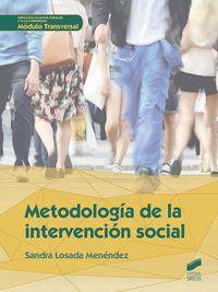 GM / GS - METODOLOGIA DE LA INTERVENCION SOCIAL - INTEGRACION SOCIAL