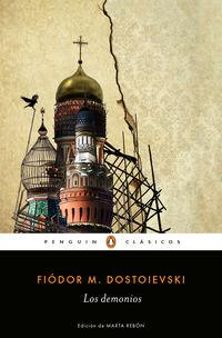 Los demonios - Fiodor M. Dostoievski