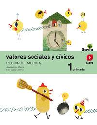 EP 1 - VALORES SOCIALES Y CIVICOS (MUR) - SAVIA