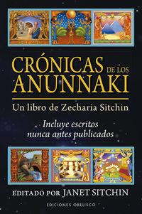 CRONICAS DE LOS ANUNNAKI - UN LIBRO DE ZECHARIA SITCHIN
