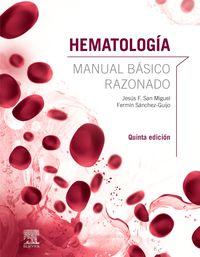 (5 ED) HEMATOLOGIA - MANUAL BASICO RAZONADO