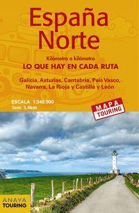 ESPAÑA NORTE - MAPA DE CARRETERAS 1: 340000 (2019)