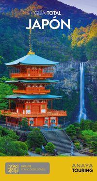 JAPON (GUIA TOTAL)
