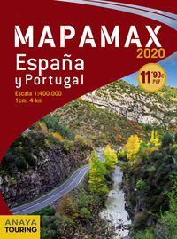 MAPAMAX 2020 - GRAN ATLAS DE CARRETERAS DE ESPAÑA Y PORTUGAL