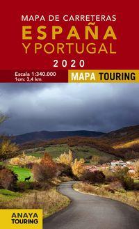 MAPA DE CARRETERAS DE ESPAÑA Y PORTUGAL 1: 340000 (2020)