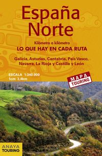 MAPA DE CARRETERAS ESPAÑA NORTE 1: 340000 (DESPLEGABLE)