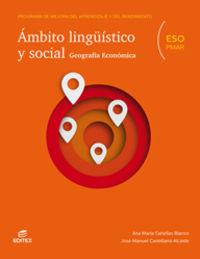 PMAR - GEOGRAFIA ECONOMICA - AMBITO LINGUISTICO Y SOCIAL
