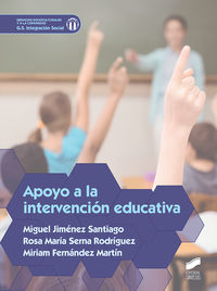 GS - APOYO A LA INTERVENCION EDUCATIVA