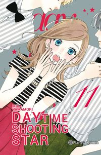 Daytime Shooting Star 11 - Mika Yamamori