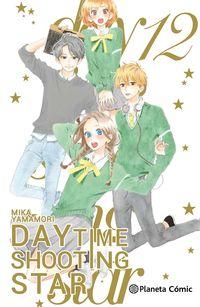 Daytime Shooting Star 12 - Mika Yamamori