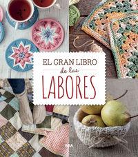 GRAN LIBRO DE LAS LABORES DEL HOGAR, EL
