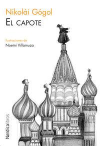El capote - Nikolai  Gogol  /  Noemi   Villamuza (il. )