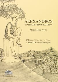 ALEXANDROS TO HELLENIKON PAIDION