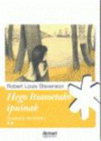 Hego Itsasoetako Ipuinak - Robert Louis Stevenson