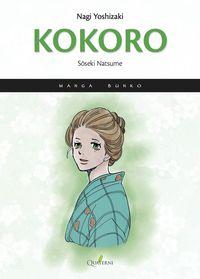 Kokoro (manga) - Natsume Soseki