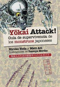 YOKAI ATTACK - GUIA DE SUPERVIVENCIA DE MONSTRUOS JAPONESES