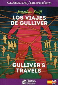 VIAJES DE GULLIVER, LOS = GULLIVER'S TRAVELS