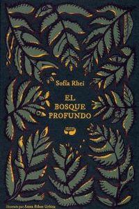 BOSQUE PROFUNDO, EL
