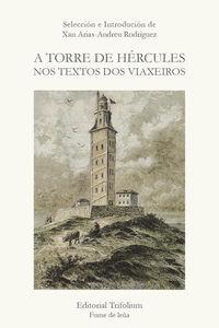 TORRE DE HERCULES NOS TEXTOS DOS VIAXEIROS, A