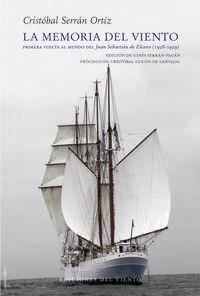 La memoria del viento - Cristobal Serran Ortiz