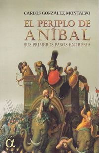 PERIPLO DE ANIBAL, EL