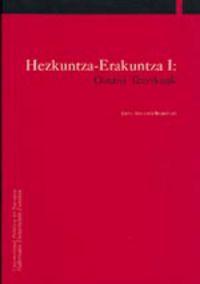 HEZKUNTZA ERAKUNTZA I - OINARRI TEORIKOAK