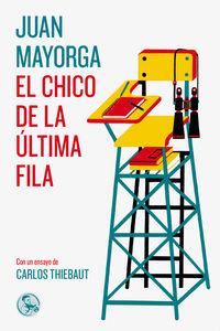 CHICO DE LA ULTIMA FILA, EL