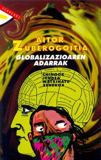 Globalizazioaren Adarrak - Zuberogoitia