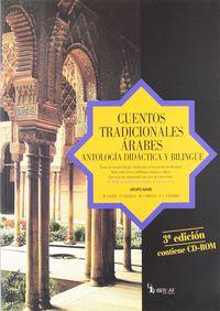 CUENTOS TRADICIONALES ARABES (3ª ED) (+CD-ROM)