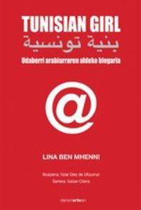 Tunisian Girl - Lina Lina Ben Mhenni Ben Mhenni