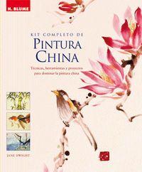 Kit Completo De Pintura China - Jane Dwight