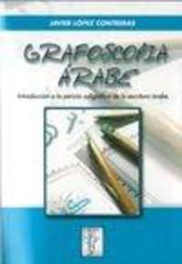 grafoscopia arabe - Javier Lopez Contreras
