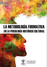 METODOLOGIA FORMATIVA EN LA PSICOLOGIA HISTORICO CULTURAL, LA