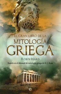 GRAN LIBRO DE LA MITOLOGIA GRIEGA, EL
