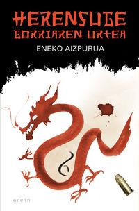 Herensuge Gorriaren Urtea - Eneko Aizpurua Urteaga