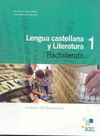 Bach 1 - Lengua Y Literatura - Aa. Vv.