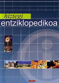 Hiztegi Entziklopedikoa (elkar) - Batzuk