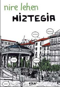 NIRE LEHEN HIZTEGIA