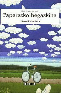 Paperezko Hegazkina - K. Yonekura