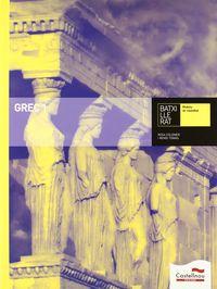 BATX 1 - GREC (+CD)