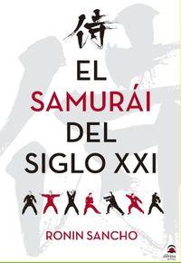 SAMURAI DEL SIGLO XXI, EL
