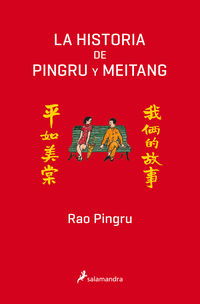 La historia de pingru y meitang - Rao Pingru
