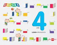 4 URTE - KOLORE 1