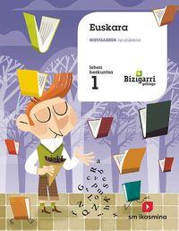 LH 1 - EUSKARA - BIZIGARRI GEHIAGO