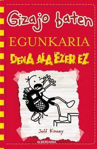 GREG 11 - DENA ALA EZER EZ