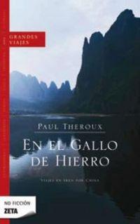 EN EL GALLO DE HIERRO