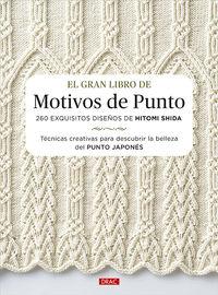 EL GRAN LIBRO DE MOTIVOS DE PUNTO - 260 EXQUISITOS DISEÑOS DE HITOMI SHIDA