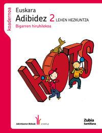 Lh 2 - Hizkuntza Koad. 2 - Jakintzaren Bideak - Batzuk