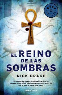 El reino de las sombras - Nick Drake