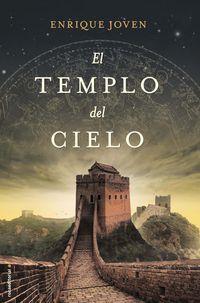 El templo del cielo - Enrique Joven